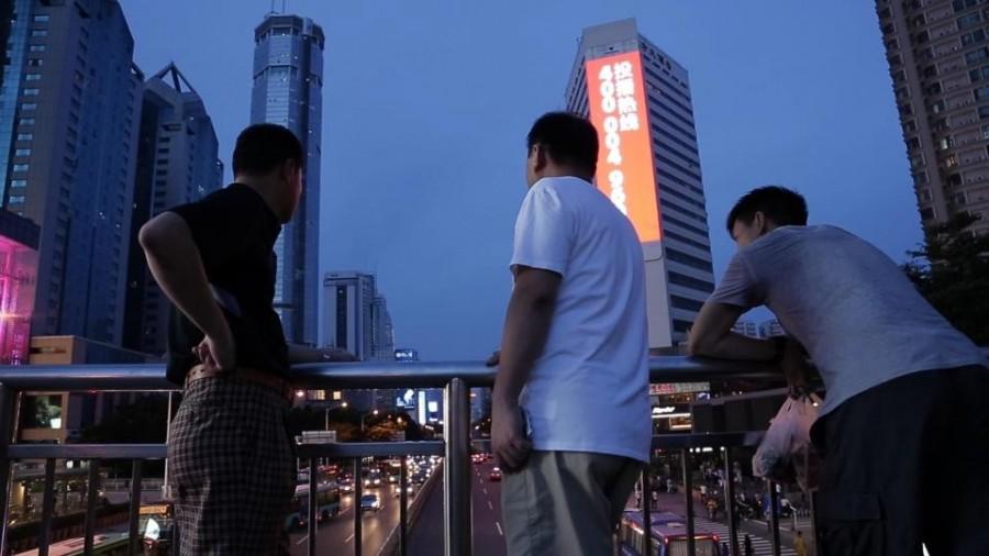 一部關於夢想與創業的紀錄片:闖蕩─臺商的中國創業夢
