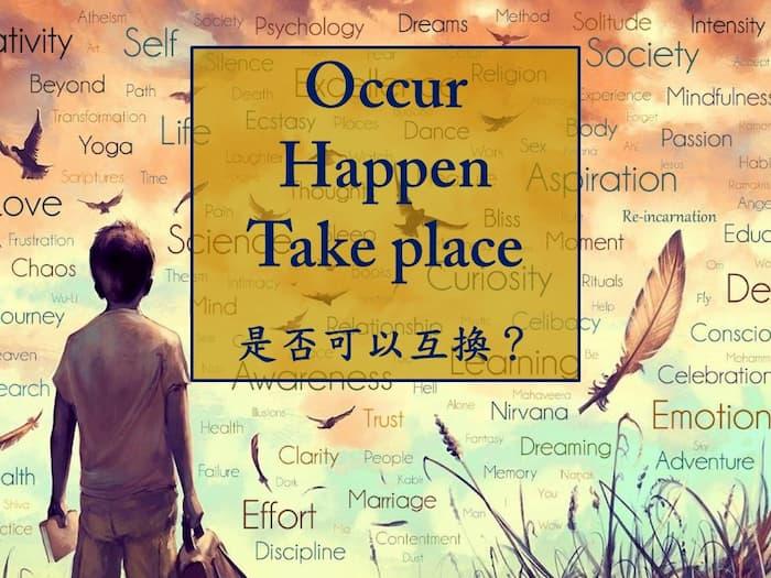 Occur/ Happen/ Take Place 是否可以互換? – 超凡遠距英語