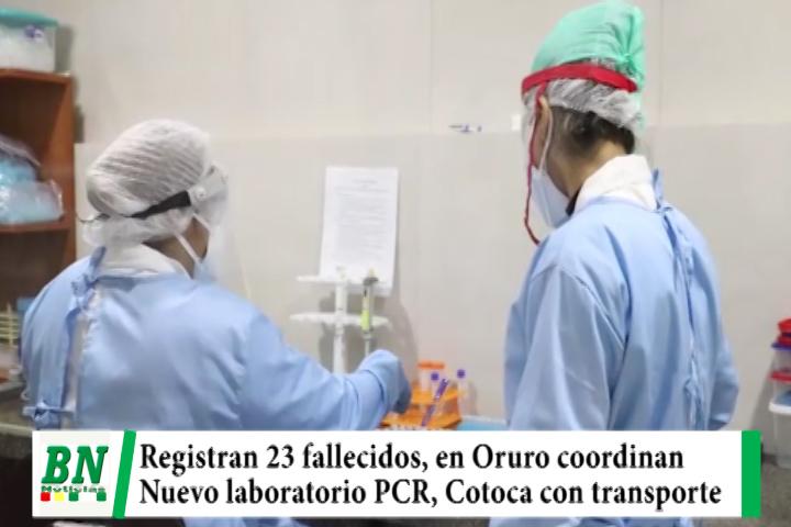 Alerta coronavirus, 23 fallecidos y en Oruro con un chocolate coordinan, implementan laboratorio PCR y Cotoca con transporte y alcalde se reintegra