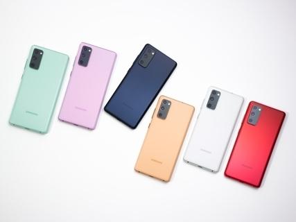 El nuevo Galaxy S20 Fan Edition pronto llega a Bolivia