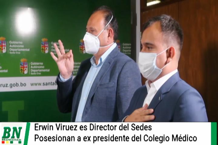 Erwin Viruez es posesionado como nuevo director del Sedes