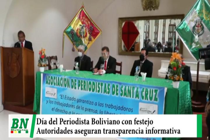 Día del Periodista Boliviano con festejo y reconocimiento, autoridades comprometen transparencia