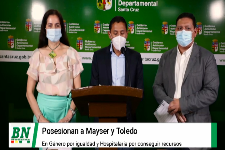 Posesionan a dos nuevas autoridades de la Gobernación, quienes trabajarán por la unidad y búsqueda de recursos para hospitales