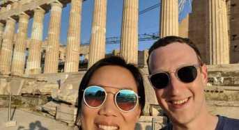 Στην Αθήνα και στην Ακρόπολη ο Ιδρυτής του Facebook