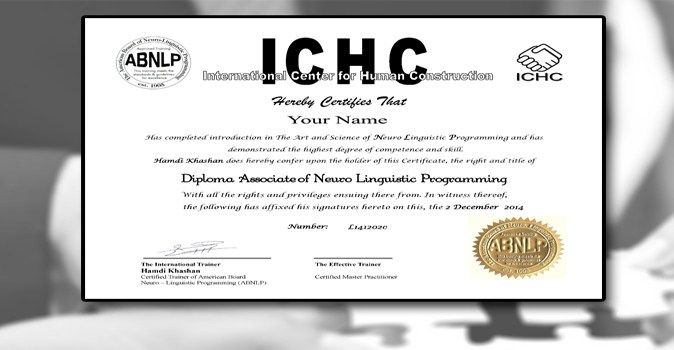 فينكس عبر العالم في علم البرمجة اللغوية العصبية NLP
