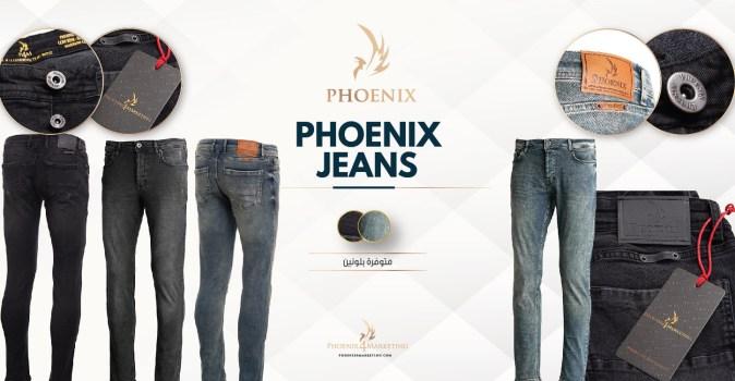 Phoenix Jeans