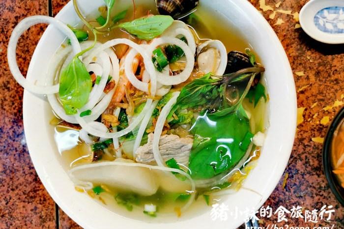 高雄。左營》龍華市場越南河粉便宜又大碗