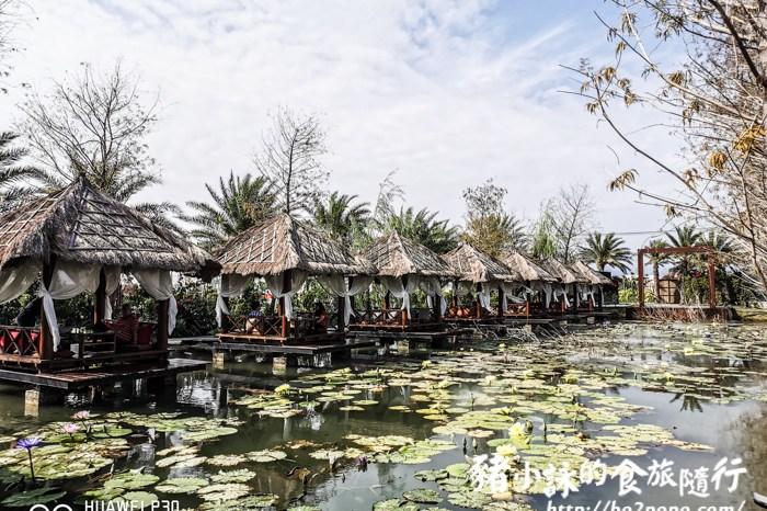 屏東。里港》免出國就有濃濃峇里島風情的水明漾活蝦景觀餐廳