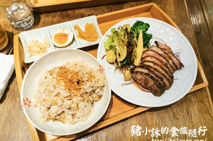 高雄。岡山》飯寓所。帶點復古文青味兒的南洋風創新料理