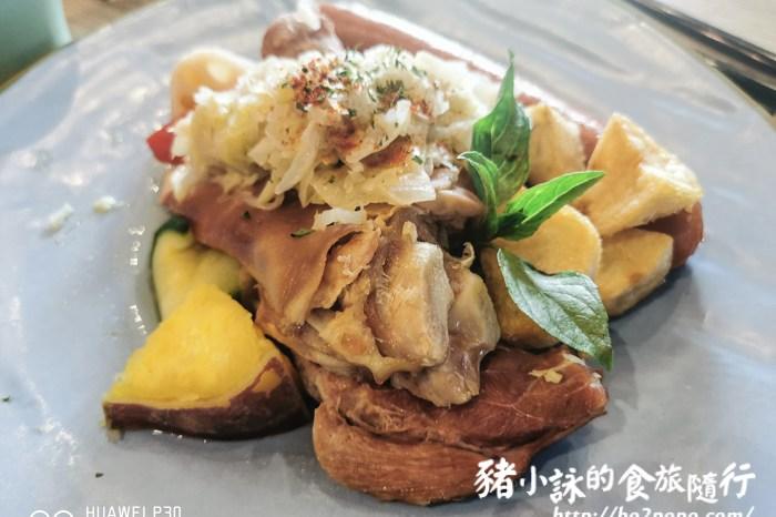 高雄。路竹》Truffe Brasserie 黑松露鄉村風味料理