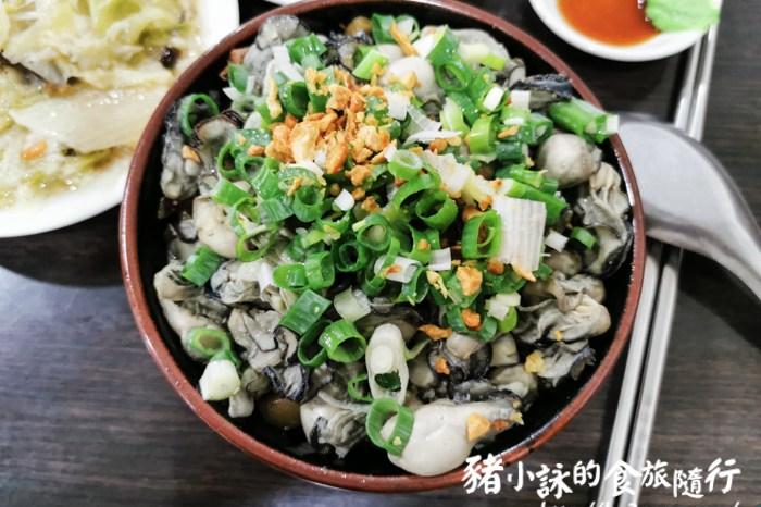 台北。萬華》阿義魯肉飯。浮誇路線的蚵仔蓋飯