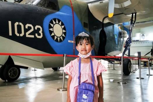 高雄。岡山》航空教育展示館。全國唯一懸吊飛機博物館