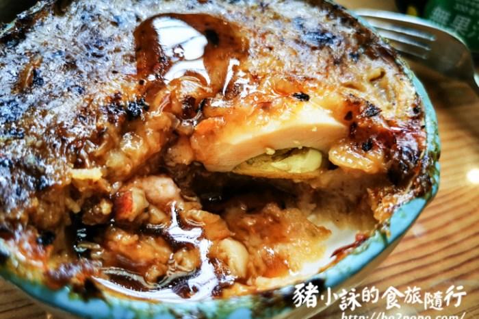 台南。麻豆》南方米造秈稻碗粿。顛覆傳統的香草跟麻辣碗粿