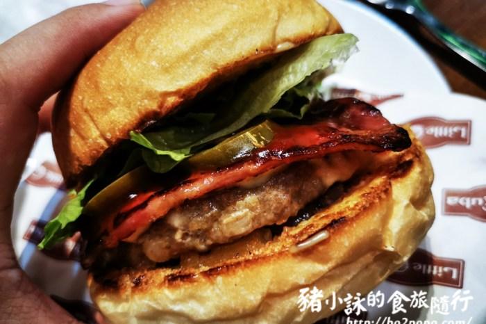 台南。中西區》Little Cuba 小古巴手做漢堡。有著濃濃異國風情
