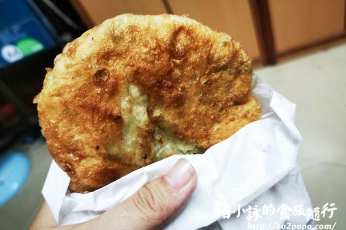 台南。中西區》鄭記蔥肉餅-西門店