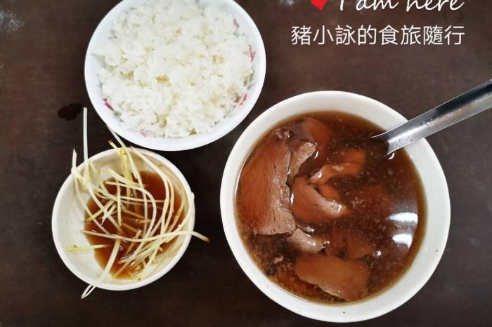 台南。中西區》六千泓佐牛肉湯。在地限量人氣排隊名店。