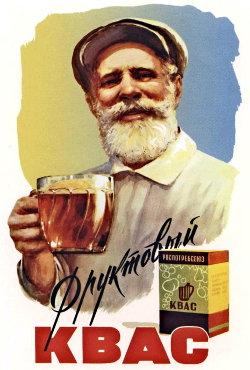 Soviet Kvass advertisement.