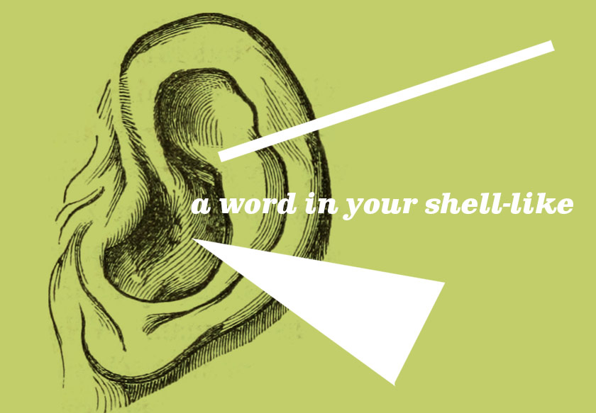 Illustration: rumours flow into a human ear.