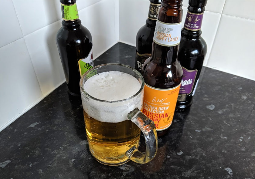 Cornershop beers: supposedly hoppy lager and blackcurrant stout