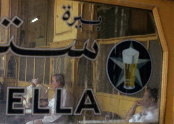 A bar window in Egypt.