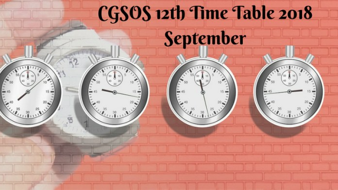 CGSOS 12th Time Table 2018 September
