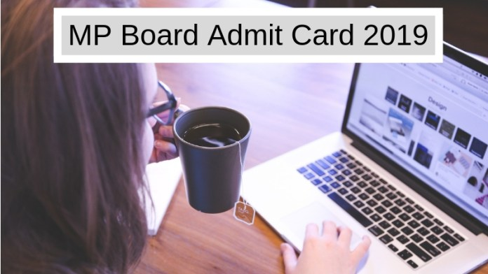 MP Board Admit Card 2019