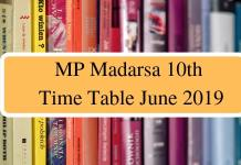 MP Madarsa 10th Time Table June 2019