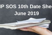 HP SOS 10th Date Sheet June 2019