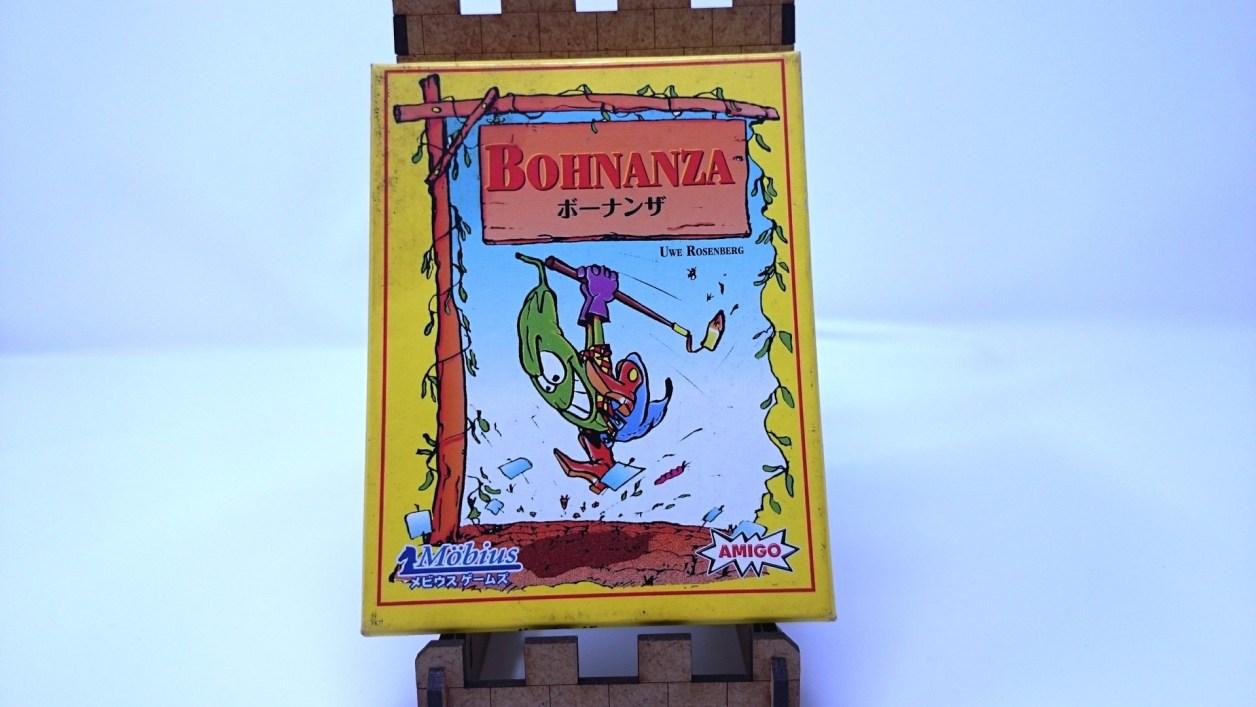 ボーナンザ-Bohnanza-