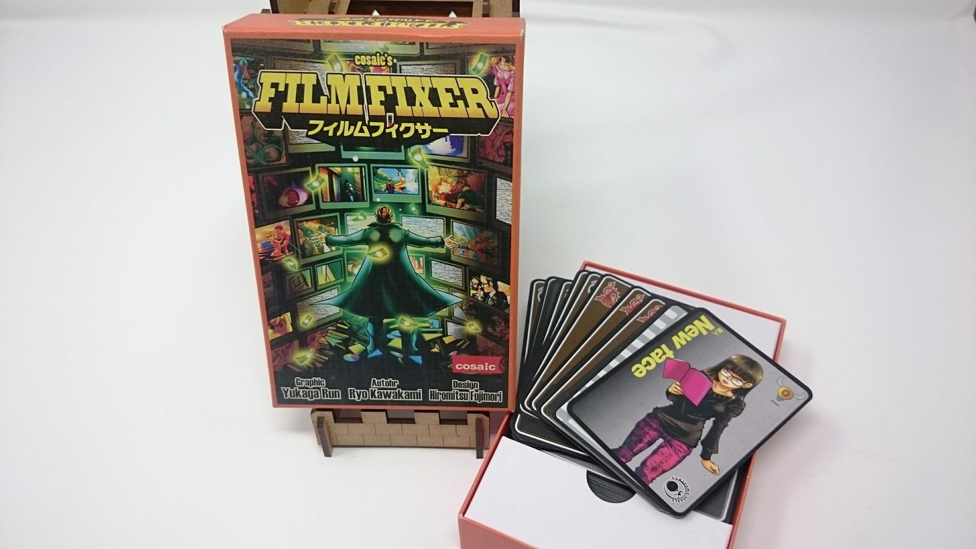 フィルム・フィクサー:FilmFixer