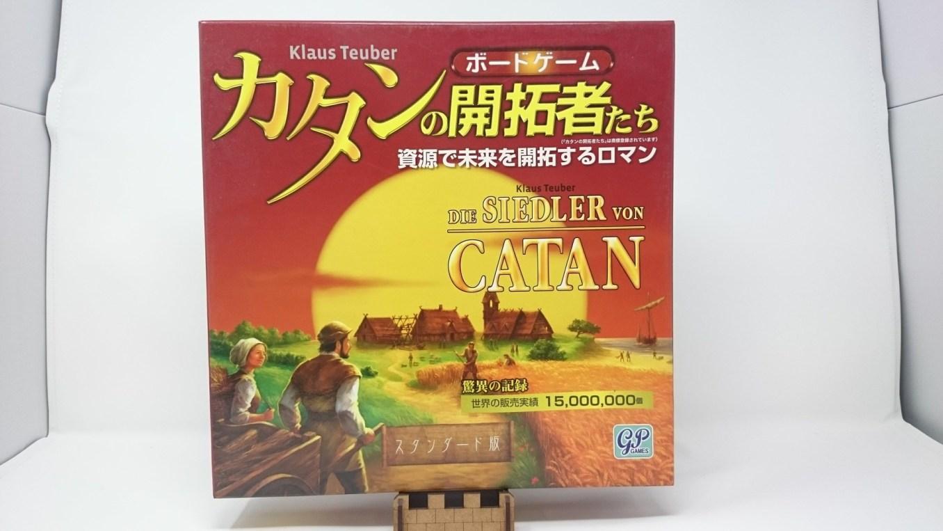 カタンの開拓者たち:Die Siedler von Catan
