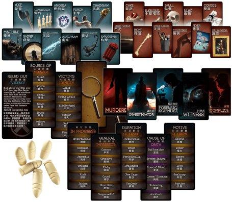 deception-cards