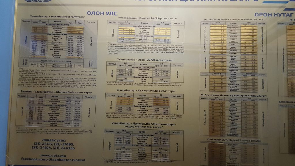 Mongolian Railway Time Table