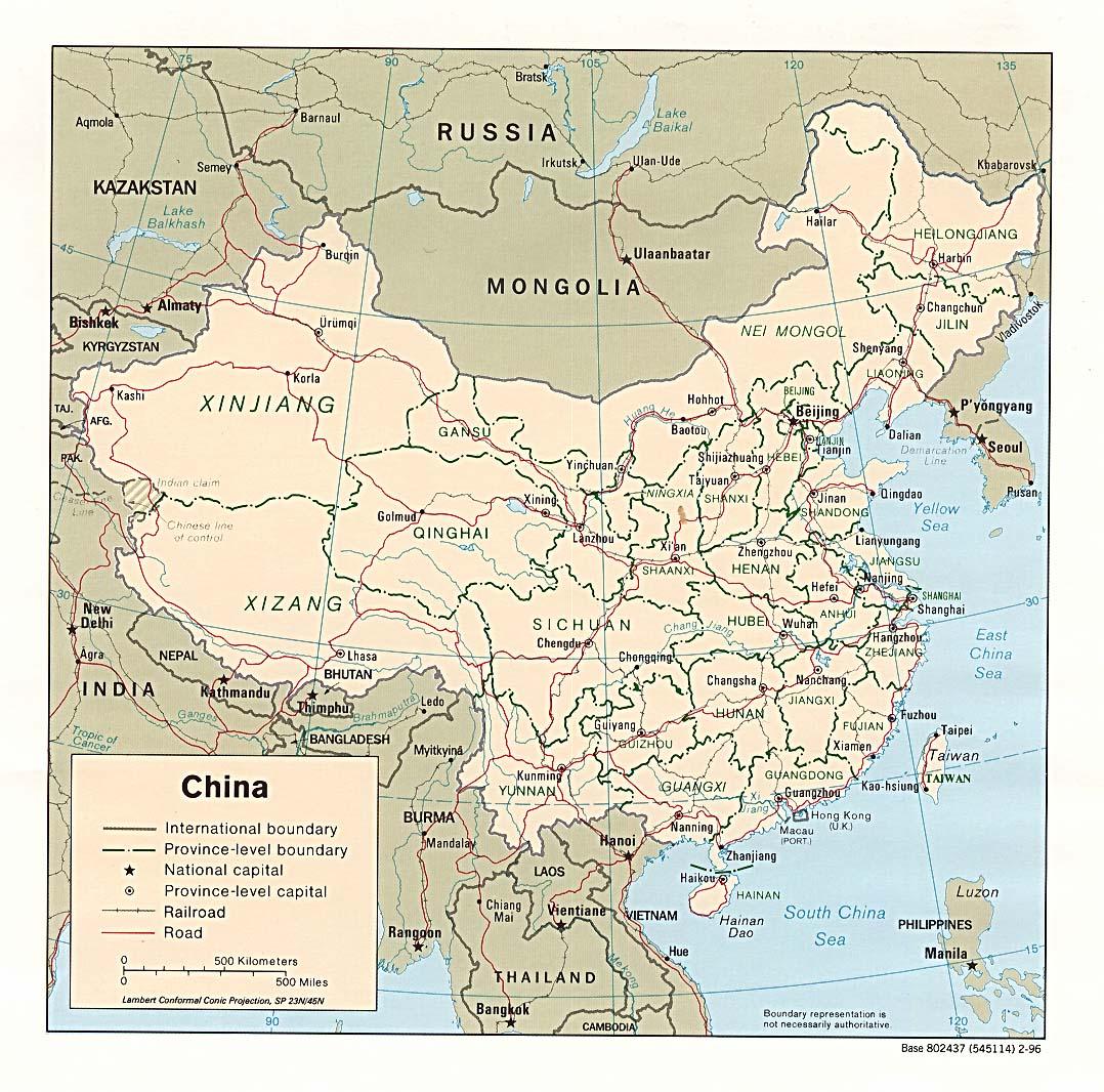 Boarding Pass China