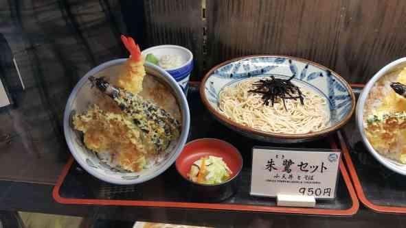 japan myths4