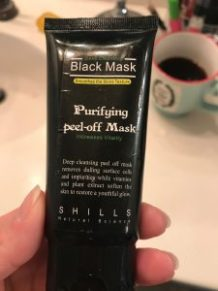 black purifying peel-off mask