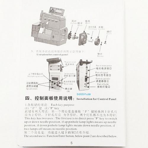 Direct Drive Servo Motor Pegasus Overlock Machine M700