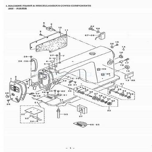 Arm Thread Guide B Left for Juki Industrial Sewing Machine