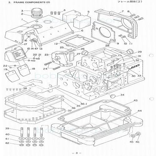 Oil Pan Gasket Fits Juki Overlock Sewing Machine MO-2400