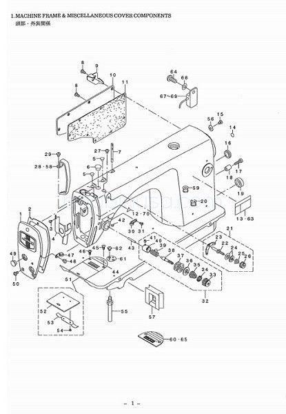 Take-Up Spring tension 5pcs for Juki Sewing Machine DDL
