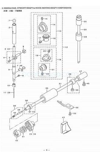 Bar Bushing for Juki Industrial Sewing Machine DDL-552 to