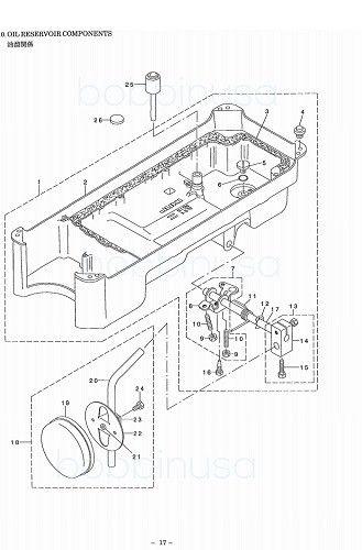 Knee Lifter Push Rod Fits Juki Sewing Machine DDL-5550 to