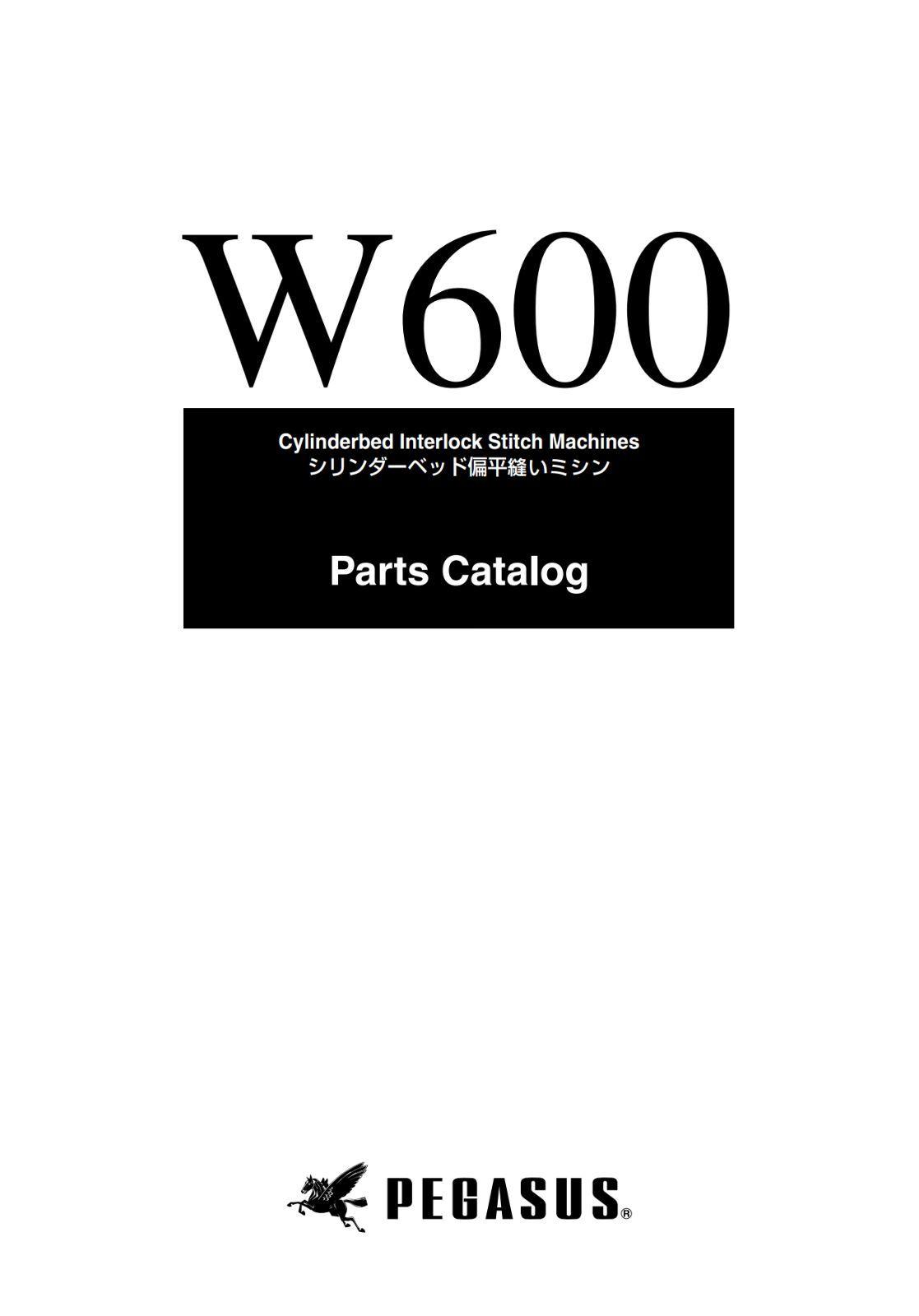 Pegasus Coverstitch Sewing Machine Parts Book W664