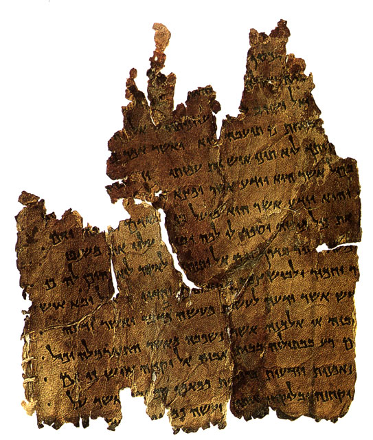 4Q271 - A fragment of the Damascus Document