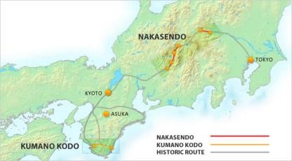 nakaKumano