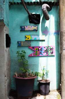 Deco-Fish-Wall-Blue-in-Gamcheon