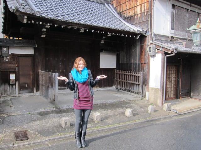 [關西-京都]DAY2-1 染匠。和服體驗過程