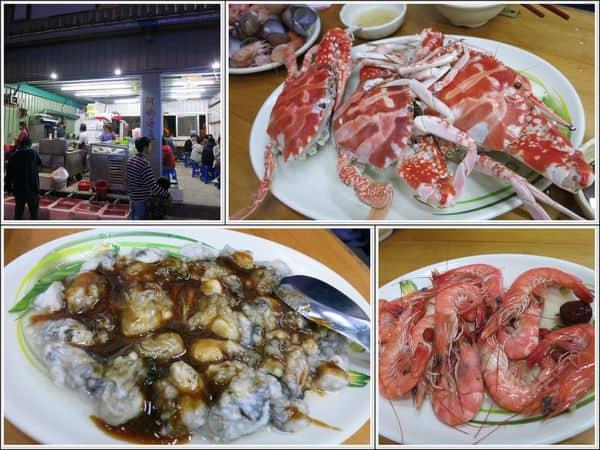 【食記】新北市萬里。又到了品嚐肥美秋蟹的好季節!!龜吼漁港阿嬌海產大啖花蟹去