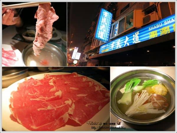 【食記】台北。私心推薦平日很愛去吃的小火鍋–市民大道涮涮鍋