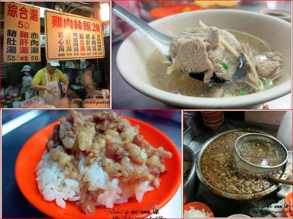 【基隆廟口美食 小吃】半夜才的吃到!簡單就是美味,在地人愛吃的赤肉湯和滷肉飯。